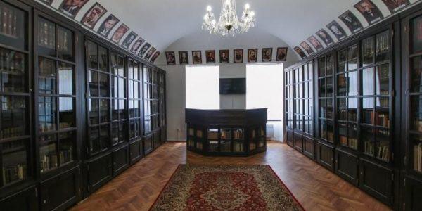 Múzeum Janka Kráľa